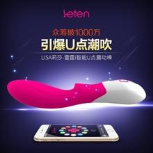 Leten Смартфон App Дистанционного Управления Лиза U-точка Вибраторы Подключение Bluetooth Водонепроницаемый секс-игрушки для женщин