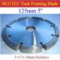 5 ''алмазное лезвие B5TP / 125 мм  бетонная стена  направляющие инструменты/3 4 5 6 8 10 мм  толстый сегмент