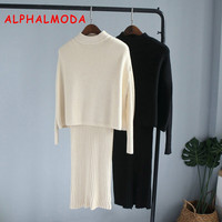 ALPHALMODA Women's Graceful Dress and Vest 2pcs Suits Pullover Ripped Dress Knee Length Loose Outfit Jacket Top 2pcs Sets