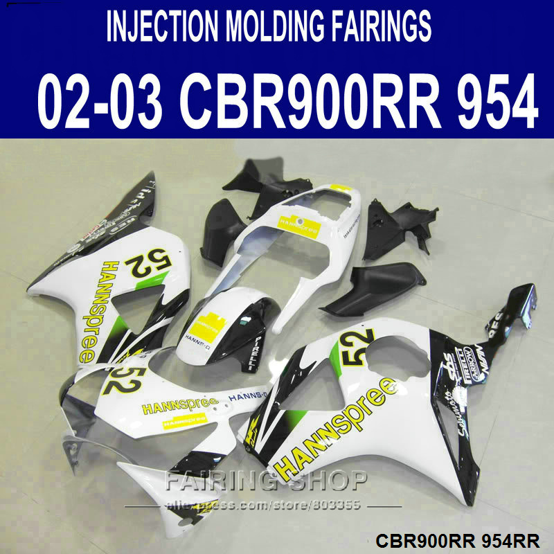 Injection molding Fairing kit for Honda CBR900RR 954 CBR954RR 2002 2003 CBR954 02 03 yellow white black motorcycle fairings SD22