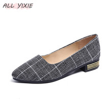 ALL YIXIE2019 Spring and Summer New Fashion Pointed Low-heeled Shoes Sandals Plaid Wild Shallow Mouth Single Shoes Work Shoes ms single shoes 2018 british new thick with pointed shoes shallow mouth with low fashion fashion wild shoes a generation