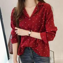 цена на Yfashion Women Polka Dot Blouse Summer Fashion Lady Printed Chiffon Long Sleeves Tops Blouses Blousa for Women Female