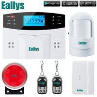 Free Shipping Wireless SMS Home GSM Alarm System House Intelligent DIY Burglar Security Alarm System