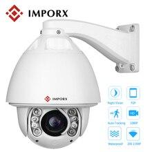 цена на 2MP PTZ IP Camera 20X Zoom Speed Dome Camera Network Onvif HD 1080P Auto Tracking PTZ IP CCTV Camera Security Camera Support POE
