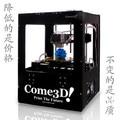 Ven 3d impresora tridimensional 3d impresora de una sola pieza