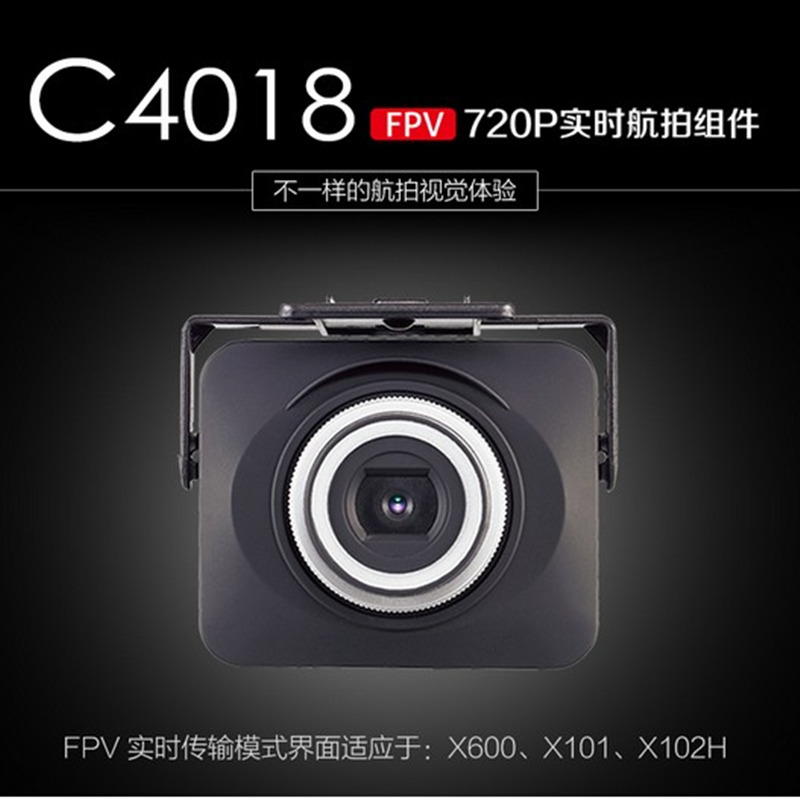 MJX C4018 FPV WIFI CAMERA 720P Real time aerial camera for MJX X600 X101 X102H Quadcopter