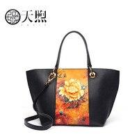 Pmsix ручная вышивка сумка женская 2019 Новая мода тиснёный замшевый кожаный Национальный ветер сумка дизайнерская женская сумка