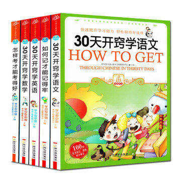 5pcs /set Happy Learning Learn Chinese Marth English / Children Kids Early Educational Book