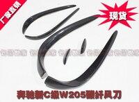 Fit for Mercedes Benz new C W205 C180 C200 C260 15 upgraded carbon fiber front wind knife