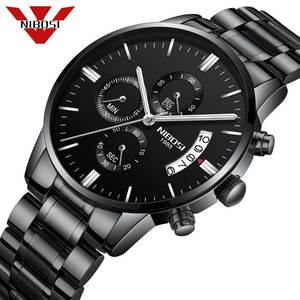 e4e43506f86 top 10 most popular brand watch luxury top list