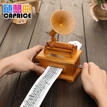 Shipping creative boutique DIY tape Victrola wooden music box music box birthday girl