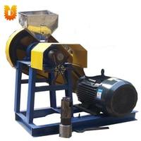 UDPH 50 Corn/Rice Snack Food Bulking Machine/Extruder/Puffing Machine With Motor
