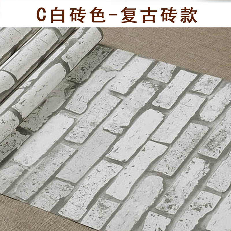 Cheap Deep Embossed 3D Brick wallpapers for living room Tv walls Vintage papel pintado pared Chinese Light gray Red Wall Paper