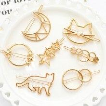 Женская заколка для волос с котом, Золотистая заколка для волос с геометрическим узором, корейский стиль