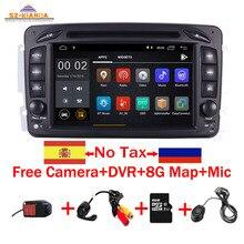 В наличии 7 «Android 8,1 dvd-плеер автомобиля для Mercedes Benz W209 W203 W463 Viano W639 Vito Wi-Fi 3g gps Bluetooth Радио стерео аудио