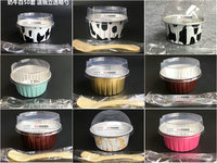 Wholesale  100 sets cake cup / moon cake packaging trays / aluminum foil cake boxes with lid kitchen tools|cake cup|moon cake packaging|moon cake tray -