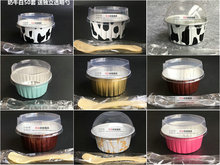 Wholesale, 100 sets cake cup / moon packaging trays aluminum foil boxes with lid kitchen tools