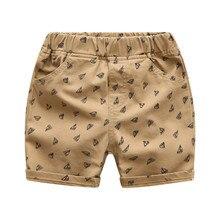 Г. летняя одежда для мальчиков Бордшорты детские трусики с цветочным рисунком, пивная бутылка пляжный праздничный спортивный костюм, одежда, брюки, шорты для мальчиков
