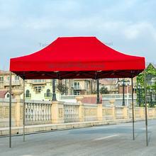 Водонепроницаемая палатка для вечевечерние тент на крышу большой