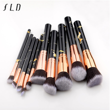 FLD 10 шт./8 шт Профессиональный набор кистей для макияжа инструменты порошок основа, тени для век, губы подводка для глаз краснеет Мрамор составляют щетки комплект