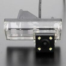 Обратный парк камера заднего вида для Toyota Reiz Land Cruiser LC100 J100 LC200 J200 V8 LC120 Prado J120 Prius MK2 Mark X MK1 GRX120