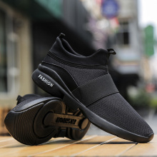 Fashion comfortable youth casual shoes For Male soft mesh  design lazy shoes