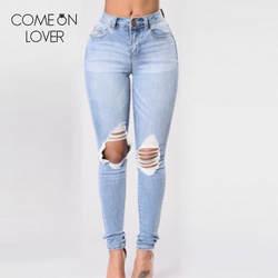 Comeonlover High Street отверстие женские джинсы отбеленные Ripped Омывается Джинсовые брюки женские прямые модные брюки женские tl2457