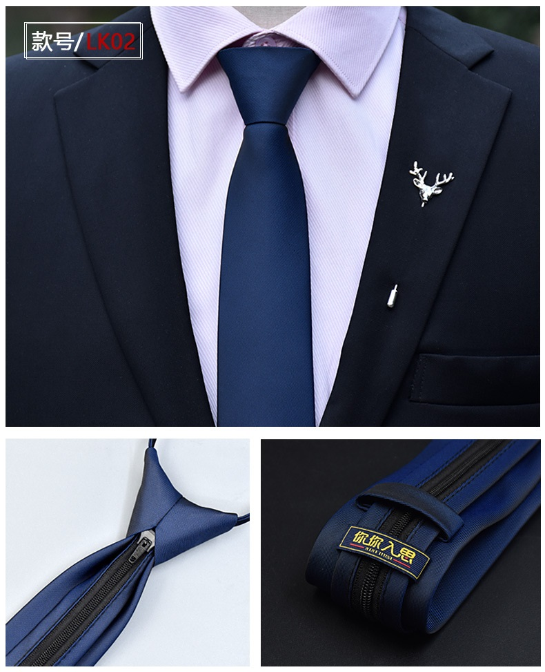 New 6cm Zipper Men Ties Business Fashion Style Slim Men Neck Tie Simplicity Design Solid Color For Party Lazy Formal Ties