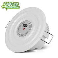 JIR D4 4 Channel AC 200V 245V 50 60HZ Infrared Remote Control Switch Intelligent Lighting Energy