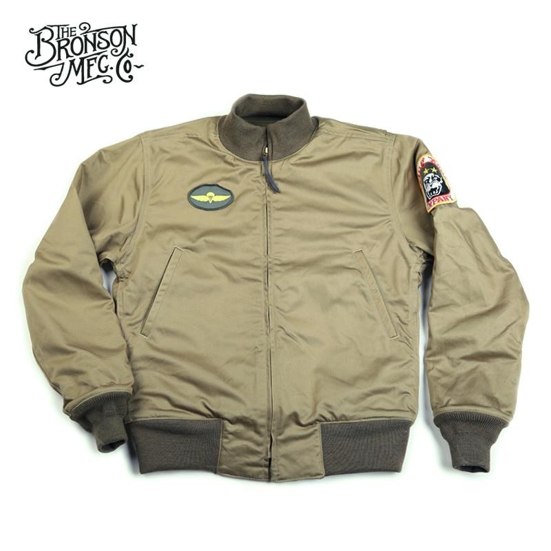 Read Description! 2020 Bronson Mans Short Design Tank Jacket Wool Liner