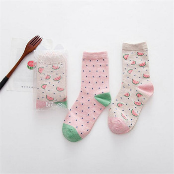 Kawaii Watermelon Socks (2pair)