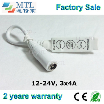 Mini RGB controller white, 12-24V / 12A with ON/OFF switch and DC plug, 50 pcs/lot, for 3528/5050 RGB strip, factory wholesale