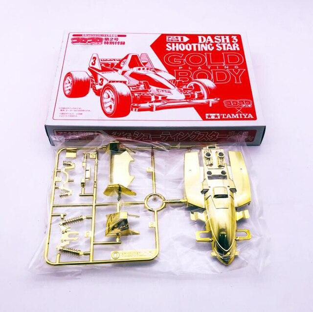 DASH 3 ดาวยิงรถ Body Gold Electroplated รถ/Shell 63609 สำหรับ MS แชสซีสำหรับ Tamiya Mini 4WD แข่งรถ
