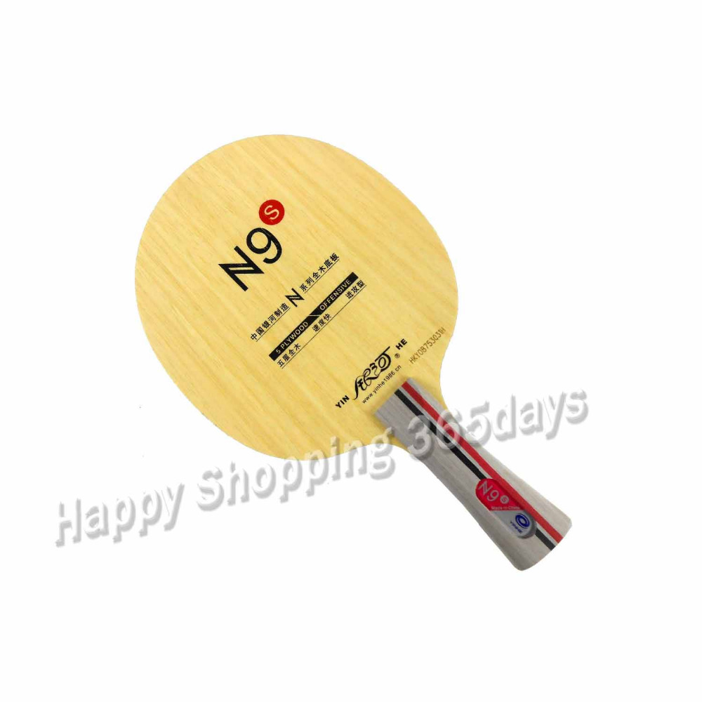 Yinhe Milky Way Galaxy N9s table tennis pingpong blade yinhe milky way galaxy n9s table tennis pingpong blade long shakehand fl