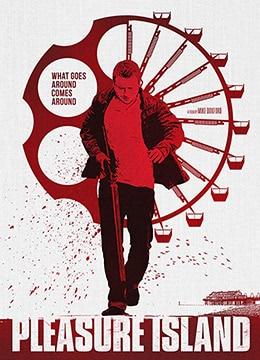 《欢乐岛》2014年英国剧情,犯罪,惊悚电影在线观看