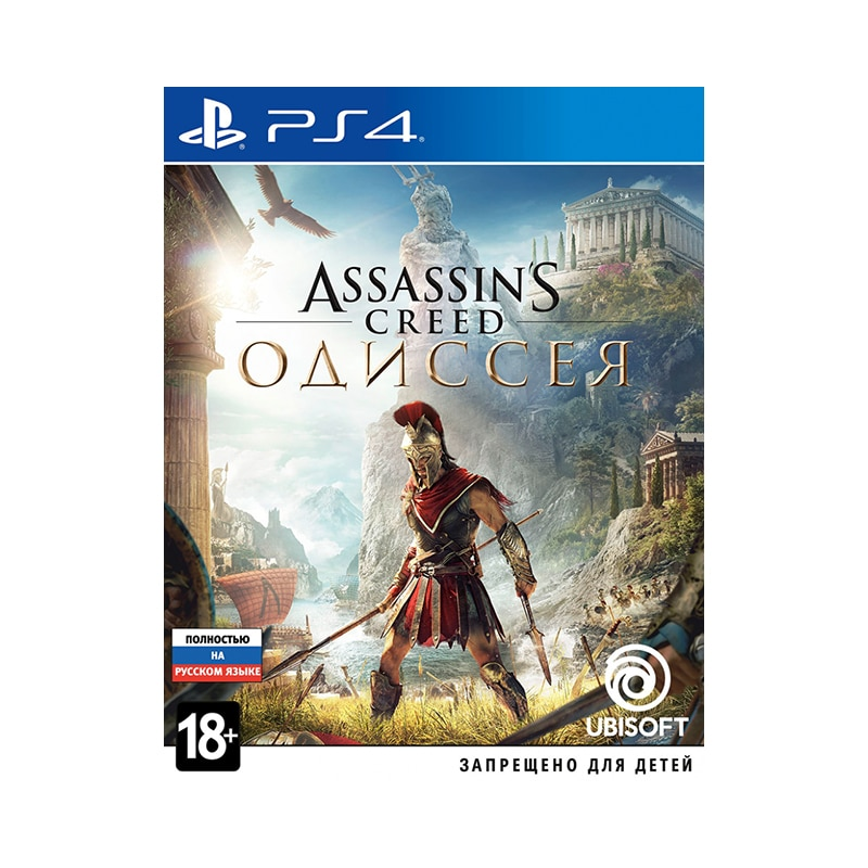 Game Deal PlayStation Assassin's Creed: Odyssey game deal playstation driveclub