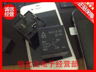 Taiwan Automotive Relay Y41C-1A-12D 80A 4 feet