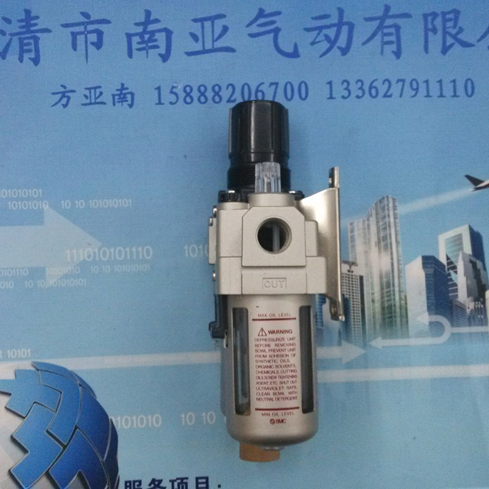 SMC Pneumatic components  Pressure regulating filter Gas source  AW30-03 japan smc original genuine source of gas source processor ad402 04 end of the automatic drain water separator