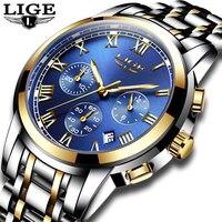 LIGE мужские часы s брендовые Роскошные Модные Бизнес Кварцевые часы мужские спортивные полностью стальные водонепроницаемые наручные часы