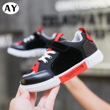 AY 2019 Spring/Autumn Children Shoes Boys Sports shoes Fashion Brand Casual Kids Sneaker Outdoor Training Breathable Boy Shoes