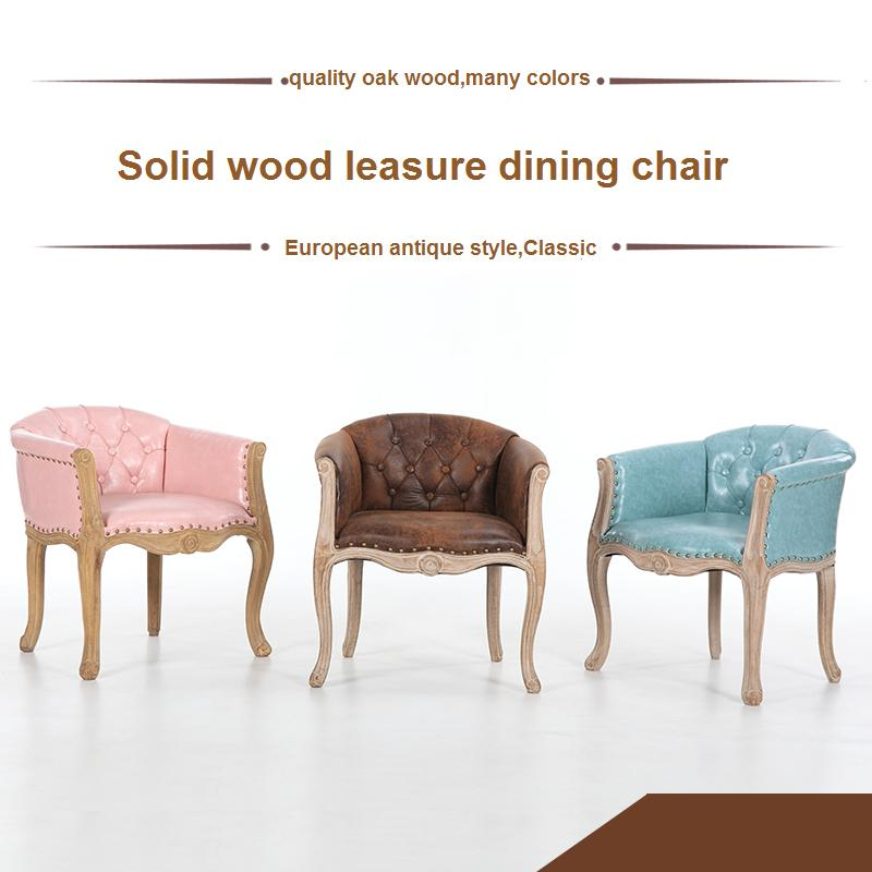European style study chair American country retro style solid wood simple dining chair lounge chair dining chair the lounge chair creative cafe chair
