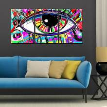 Colorful Eyes Cartoon Abstract Wall Art Canvas Prints Artwork Painting for Kid Bedroom Decor School Picture