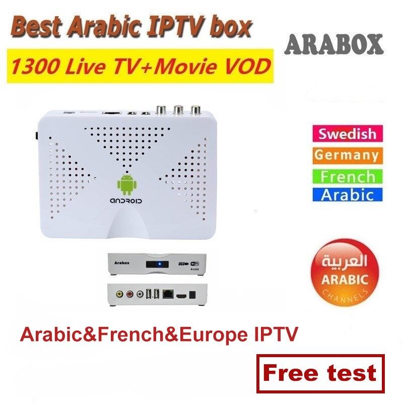 Vshare arabe stable IPTV boîte Android soutien 1300 HD IPTV arabe/afrique/USA/français/allemagne canal iptv boîte arabe
