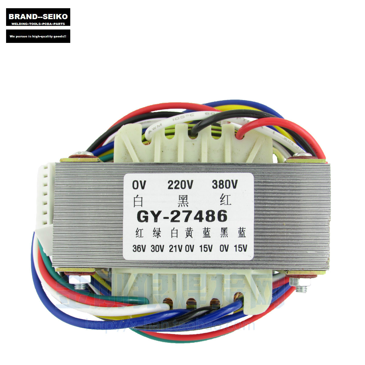 Dual Power Ac380v Ac220v Inverter Welding Machine Control Transformer Dual 36v 30v 21v 0v 15vDual Power Ac380v Ac220v Inverter Welding Machine Control Transformer Dual 36v 30v 21v 0v 15v