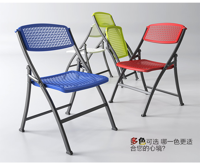 simple folding plastic training meeting chair home office computer