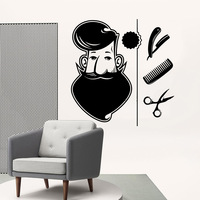 Exquisite Hair Cut Home Decor Vinyl Wall Stickers Living Room Children Room Decal Mural