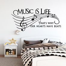 цена на Cute music Text Wall Art Sticker Modern Wall Decals Quotes Vinyls Stickers For Children's Room Pvc Wall Decals muur sticker