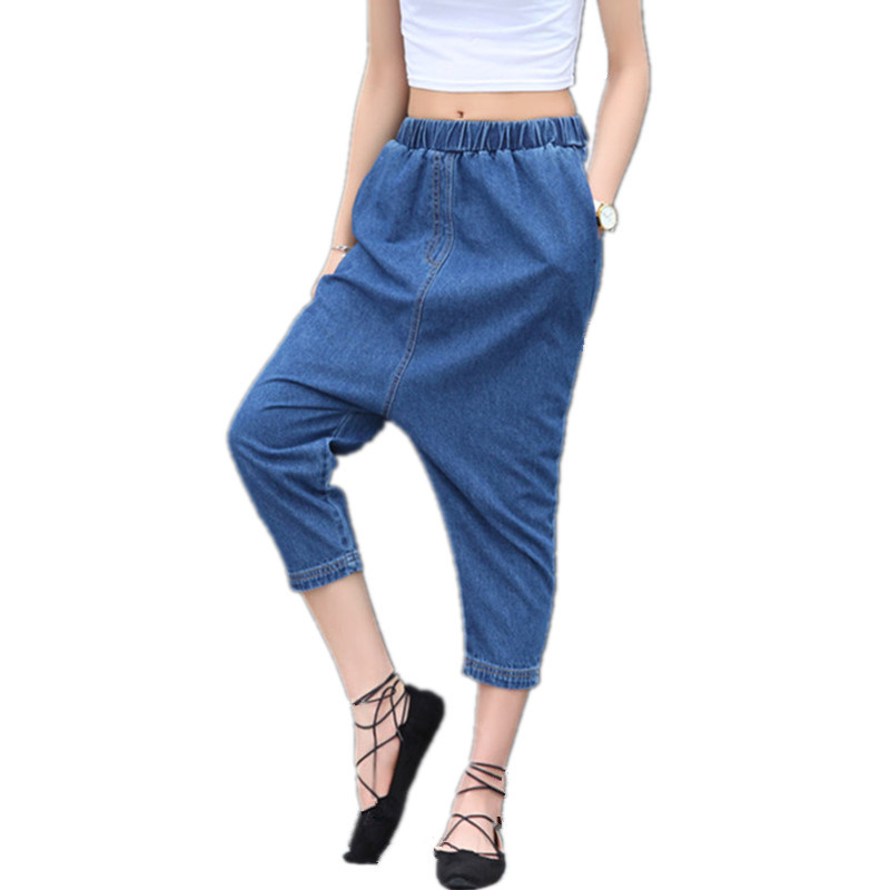 2018 spring jeans women Ankle Length pants Europe and America Hip Hop pockets elastic waist baggy pants denim harem pants in Jeans from Women 39 s Clothing