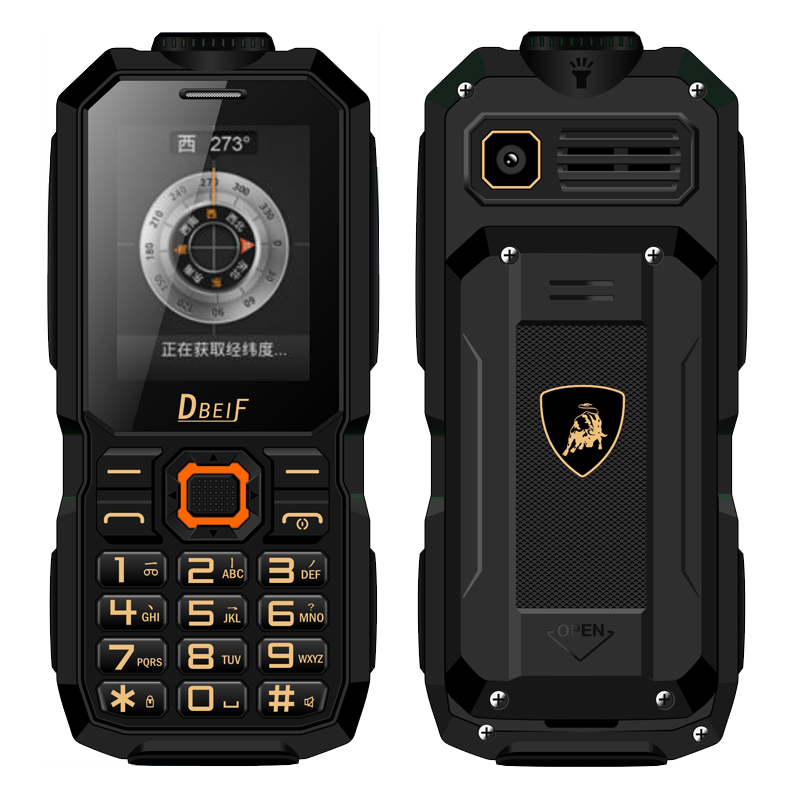 DBEIF S1 flashlight FM mp3/mp4 <font><b>power</b></font> bank magic voice change Rugged mobile phone cell P141