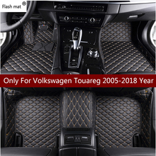 Flash mat leather car floor mats for Volkswagen vw Touareg 2009-10-11-12-13-14-15-16-17 Custom foot Pads automobile carpet cover interior black leather red stitches floor mat carpet for volkswagen touareg 2003 2010 5 door sedan
